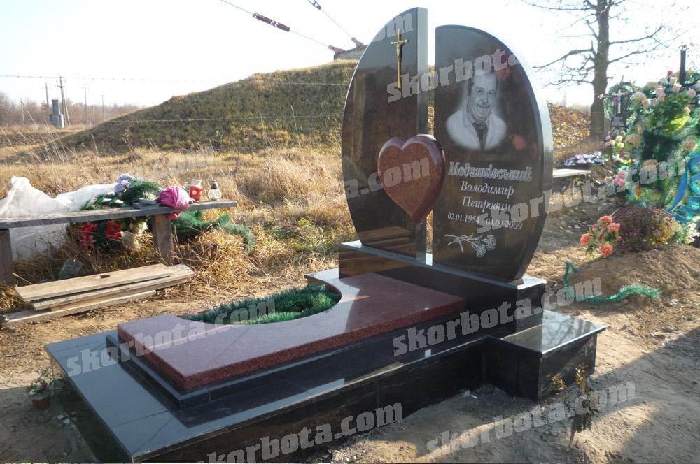 Памятники из гранита на кладбище fb2 заказать памятник в краснодаре борисове