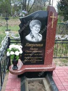 Памятники из гранита на кладбище и заказать памятник омск недорого