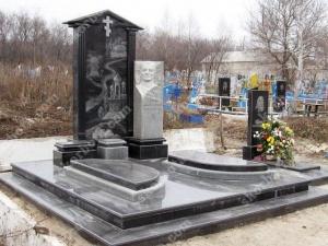 Памятник № A411