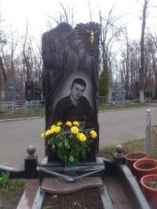 Памятник - наша работа № 303