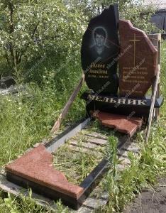 Памятник № A287