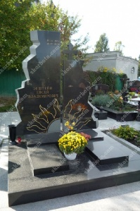 Памятник № A235