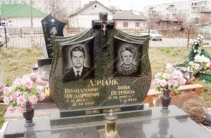 Памятник № A323