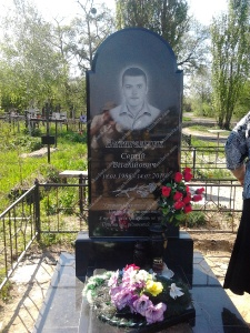 Памятник - наша работа № 138