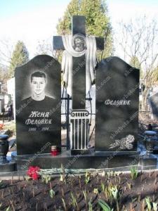 Памятник № A131
