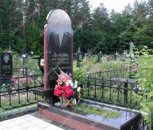 Памятник № A080