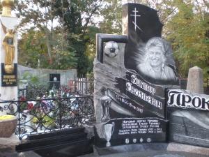 Памятник - наша работа № 327