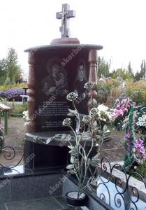 Памятник № A273