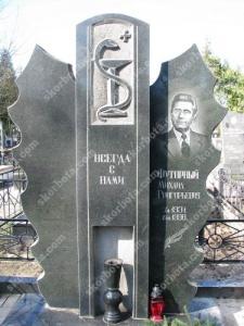 Памятник № A078