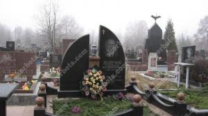 Памятник № A099