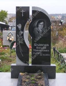 Памятник № A306