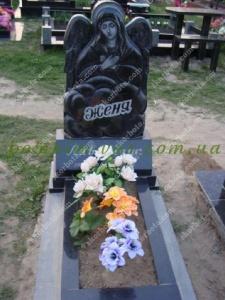 Памятник № A221