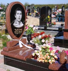 Памятник № A226