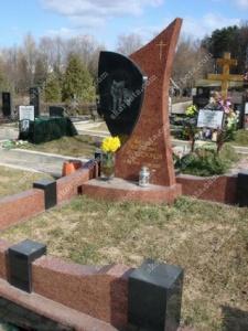 Памятник № A259