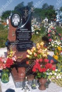 Памятник № A407