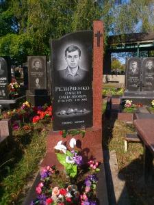 Памятник - наша работа № 191