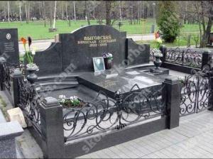 Памятник № A219