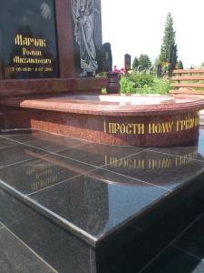 Памятник - наша работа № 247