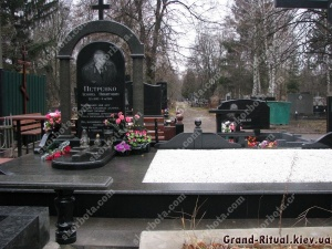 Памятник № A290