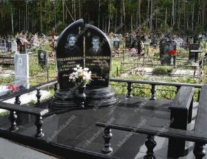 Памятник № A187