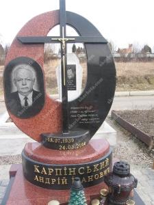 Памятник № A356