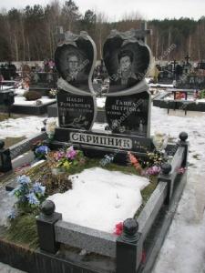 Памятник № A138