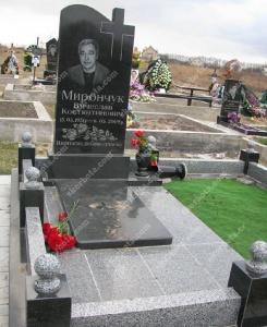 Памятник № A254