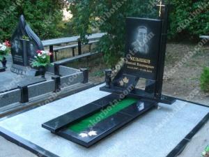 Памятник № A289