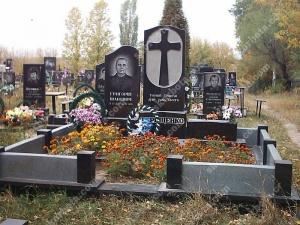 Памятник № A063