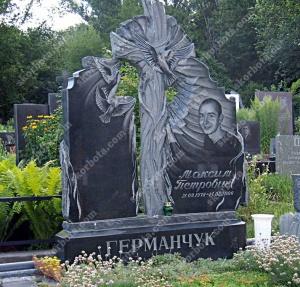 Памятник № A379