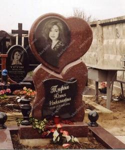 Памятник № A341