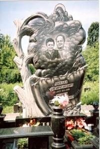 Памятник - работа 000