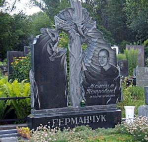 Памятник - наша работа № 314