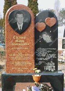 Памятник № A065 Памятник из гранита