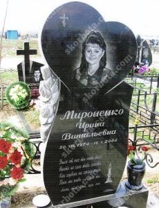 Памятник № A303