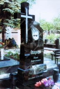 Памятник № A028 Памятник из гранита