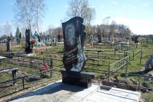Памятник - наша работа № 329