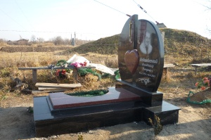 Памятник - наша работа № 332