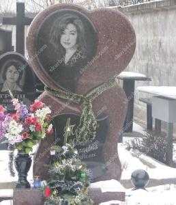 Памятник № A269
