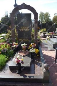 Памятник № A234