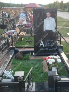 Памятник № A241