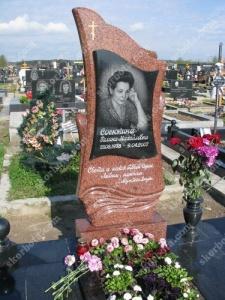 Памятник № A077
