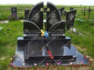 Памятник № A212