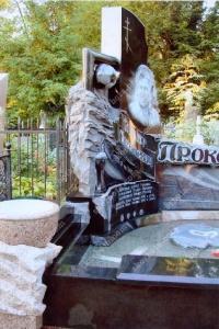 Памятник - работа 013