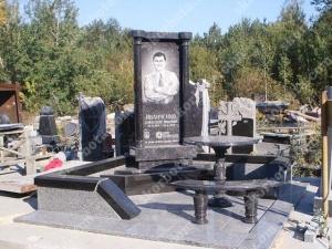 Памятник № A413