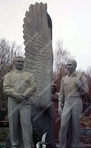 Скульптура № С№ С14