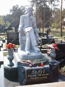 Скульптура № С№ С00