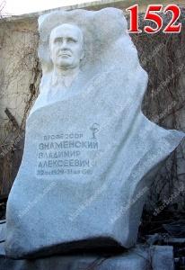 Скульптура № С№ С20