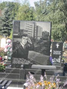 Памятник № A294