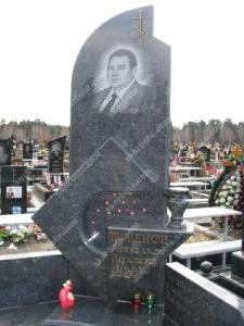 Памятник № A140